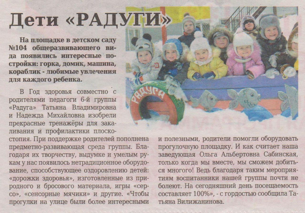 Статья рецензия для газеты про детский праздник 8 марта аниматоры в школу Садовая-Каретная улица