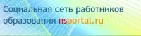 nsportal