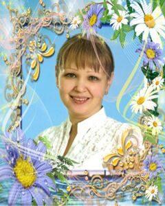 Вилижанинова Татьяна Владимировна
