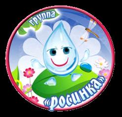 gr2_logo