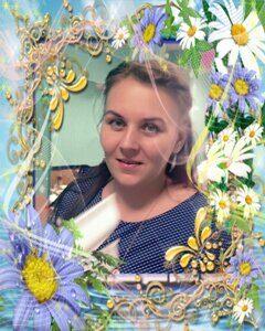 0-1_Юдина Елена Ивановна